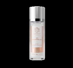 PS Skin Brightening Gel – Depigmentujący żel 30 ml